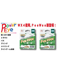 Tailwalk Power Eye PeeWee WX 4 / 2.0 - 9,07 kg